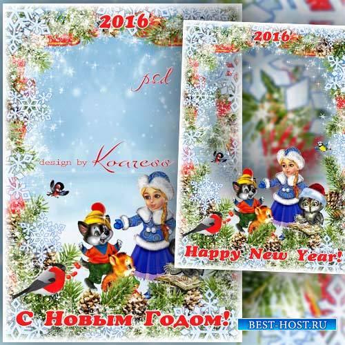 Поздравительная рамка-открытка для фотошопа - Новогодние сказки