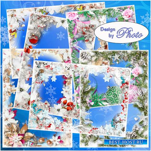 Рамки для оформления зимних фотографий - Новогодние праздники