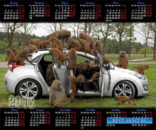 Настенный календарь - Машина конфискована