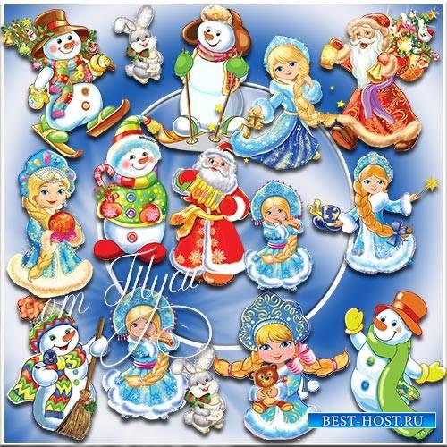 Друзья к нам на праздник спешат - Детский клипарт