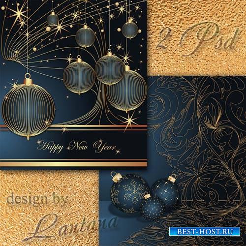 Многослойные фоны - Волшебный праздник новогодний 39