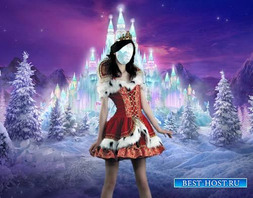 Шаблон для девушек - Принцесса ледяного замка