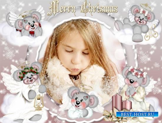Рамка детская – Весёлого Рождества