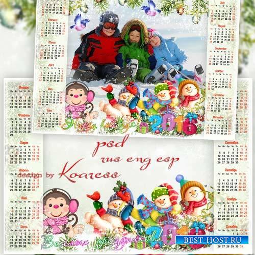 Детский календарь с рамкой на 2016 год - Праздники веселые дарит нам зима