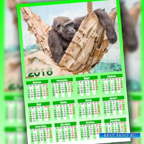 Календарь 2016 - Отдых в гамаке