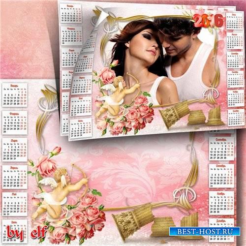 Романтический календарь 2016 для фото - О любви