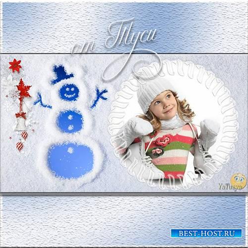 Снежная сказка - Детский Проект ProShow Producer