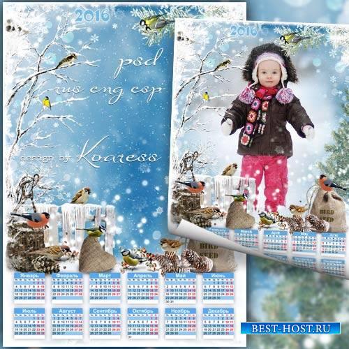 Зимний календарь-рамка для фото на 2016 год - Птичья столовая