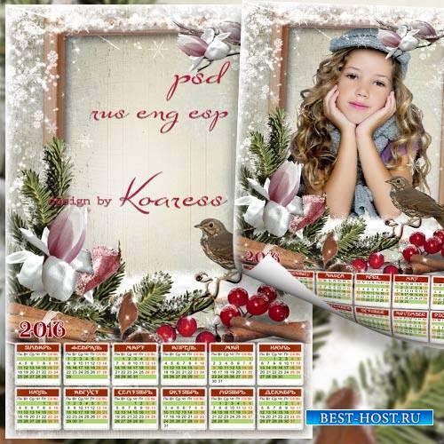 Зимний календарь с вырезом для фото на 2016 год - Прилетела птичка на мое о ...