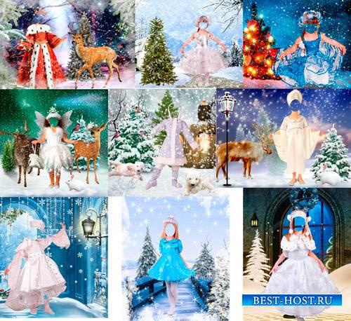 Шаблоны для фотошопа  - Зимние сказки