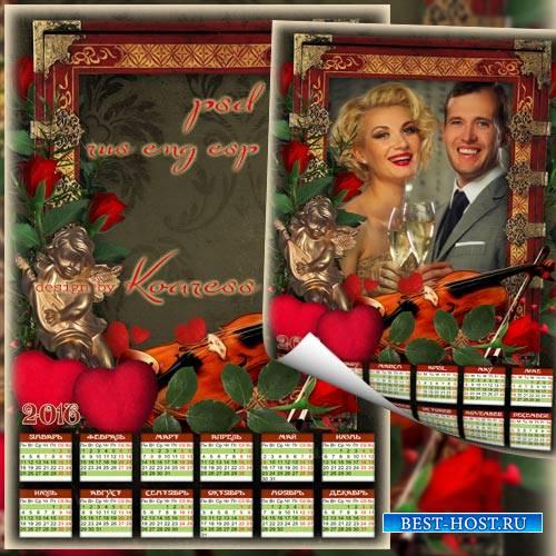 Календарь с вырезом для фото на 2016 год - Музыка волшебная любви