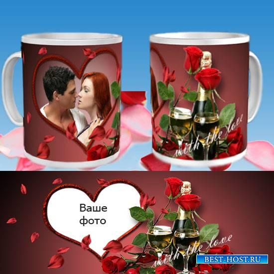 Шаблон для кружки - Розы для любимой