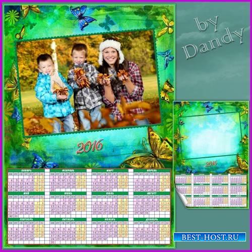 Календарь на 2016 год - С бабочками