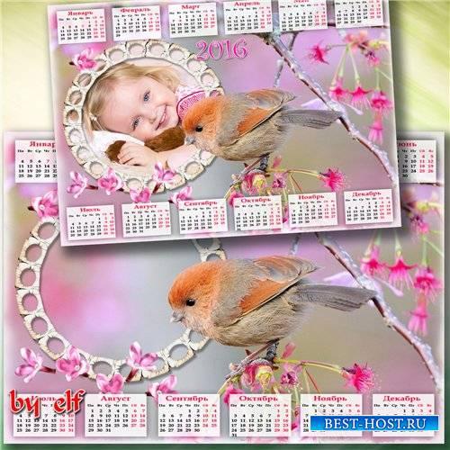 Календарь 2016 с рамкой для фото - Природы дивное творенье