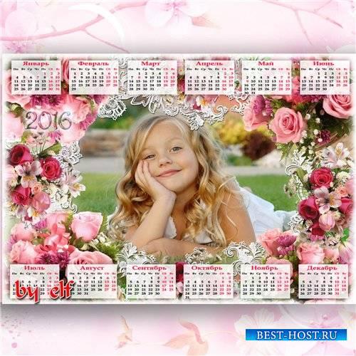 Календарь 2016 с рамкой для фото - Весеннее настроение