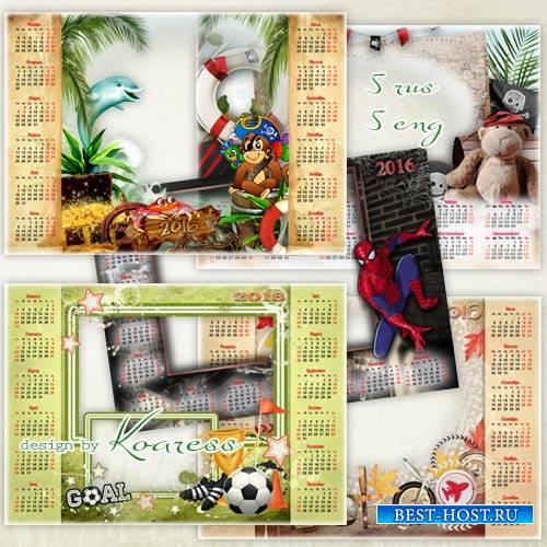 Детские календари с рамкой для фото на 2016 год - Мир моих увлечений