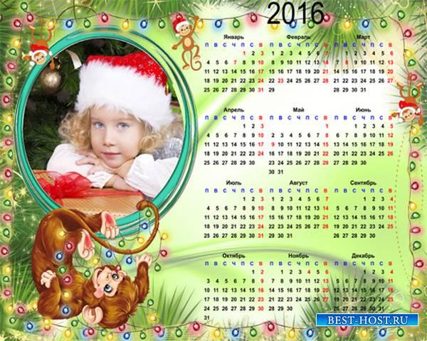 Вип талисман календарь на 2016 год