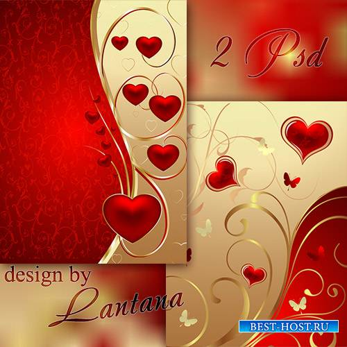 Многослойные фоны - Праздник красных сердец 2