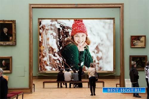 Рамка для фотографии - Большая картина в галерее