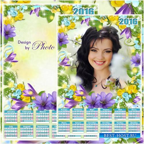 Календарь - рамка на 2016 год - Весна на уже пороге