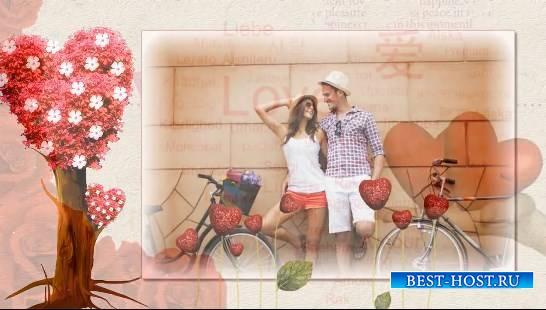 Романтические стили для ProShow Producer - В день святого Валентина
