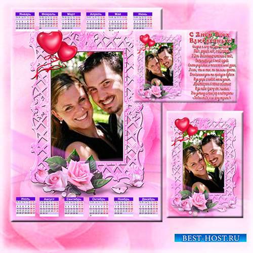 Календарь, рамка и открытка с вырезом под фото