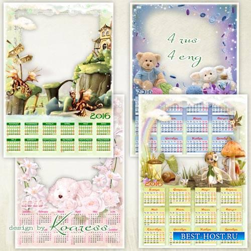Детские png календари-рамки на 2016 год - В сказочной стране