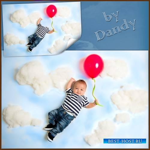 Шаблон для мальчика - Выше облаков