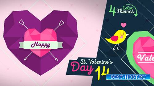 Valentines Day 14439869 - Project for After Effects (Videohive)