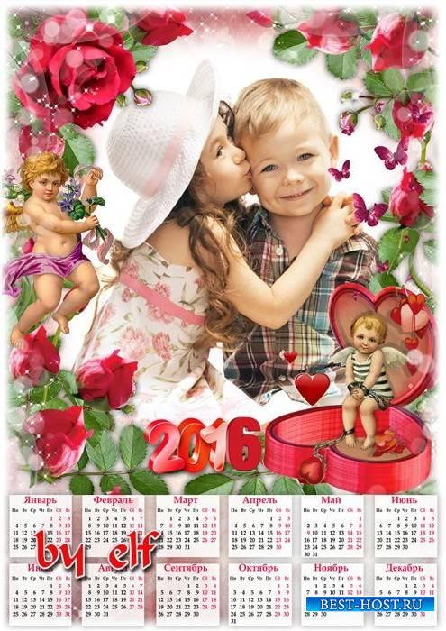 Календарь 2016 с вырезом для фото - Любовь врывается без стука в сердце