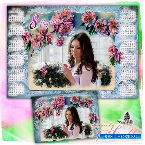 Поздравительный календарь 2016 и фоторамка  - Аромат садовых цветов на 8 Ма ...