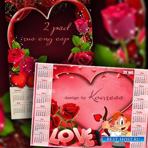 Романтические календари-рамки для фото на 2016 - Любовь, сердца и розы алые