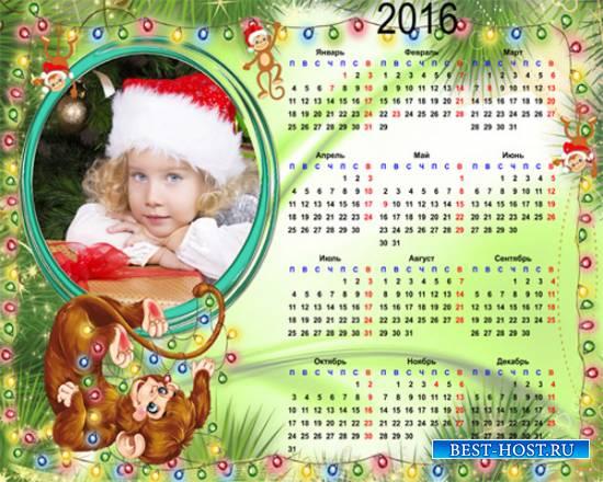 Календарь - рамка на 2016 год – Блеск гирлянд