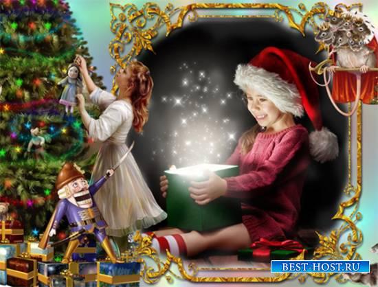 Рамка детская – Волшебная сказка