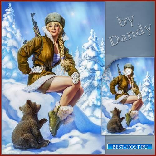 Шаблон для девушки - Снегурочка из спецназа
