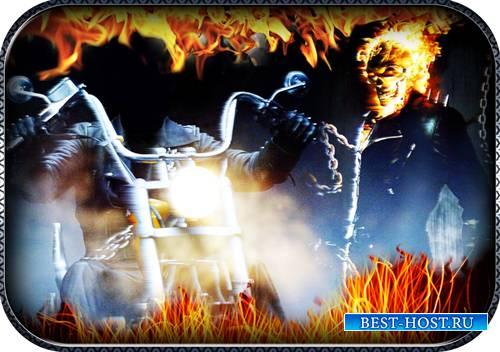 Фотошаблон для фотошоп - Огненный наездник