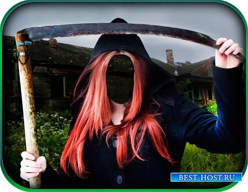 Шаблон для фото - Молодая ведьма