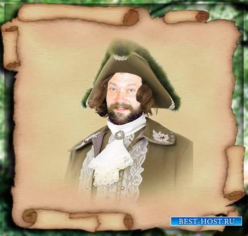 Мужской шаблон для фото - Пират на папирусе
