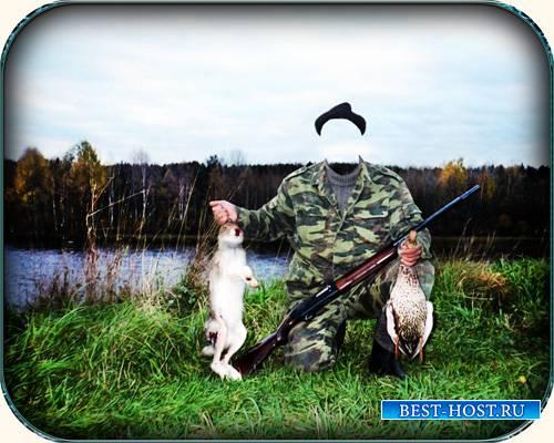 Шаблон для фотошопа - Две добычи охотника