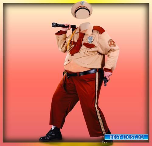 Шаблон для фотошоп - Толстый полицейский