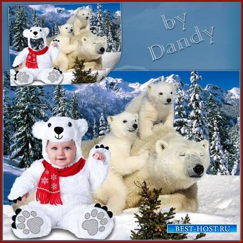 Шаблон для мальчика - Белый медвежонок