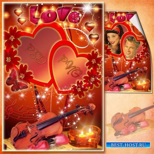 Романтическая рамка для фото - Мелодия двух сердец