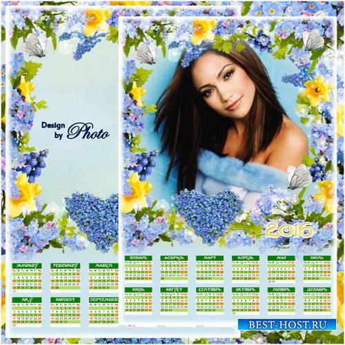 Календарь с рамкой для фото на 2016 год - Весеннее время