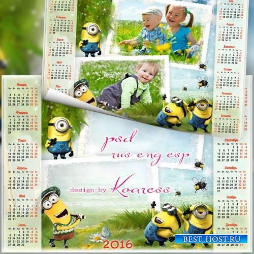 Детский календарь с фоторамкой на 2016 с героями мультфильмов - Миньоны