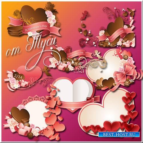 Пусть приносит Валентин исполнение всех желаний  - Клипарт