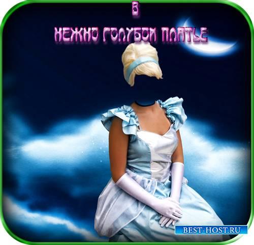 Шаблон женский - В нежно голубом платье