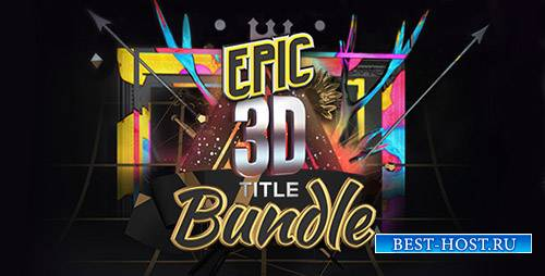 Epic 3D Title Bundle - Project for After Effects (Videohive)