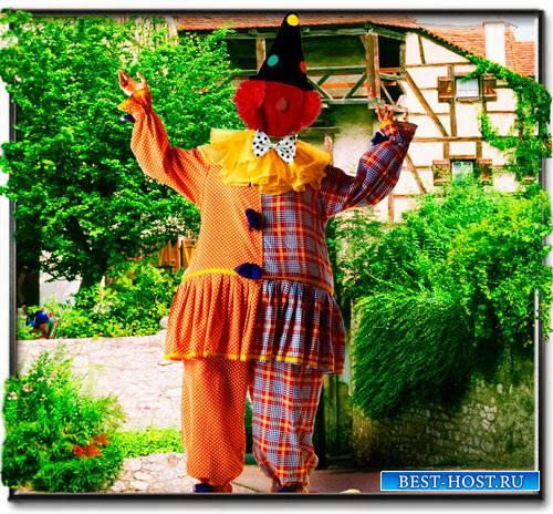 Шаблон фотошоп - Веселый клоун