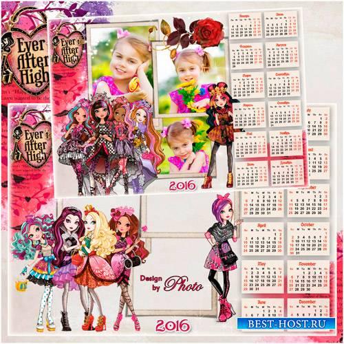 Детский календарь - рамка на 2016 год с героинями мультфильма Эвер афтер ха ...