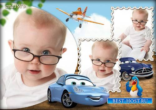 Рамка для детских фото - Тачки